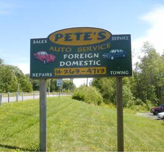 Pete's Hunter Auto Repair, Inc.