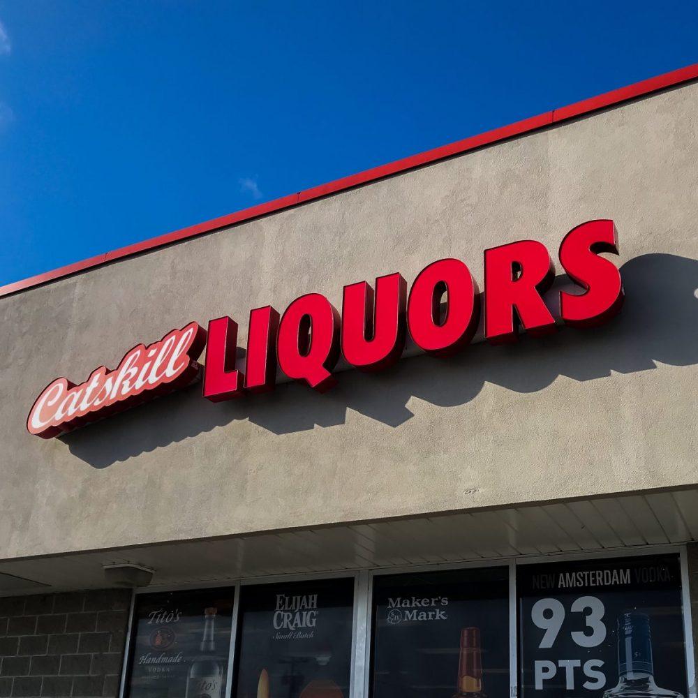 Catskill Liquors in Catskill