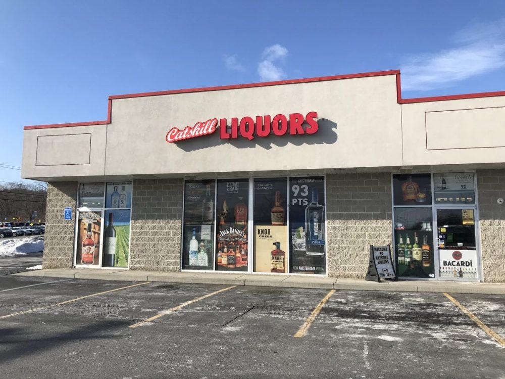 Catskill Liquors Catskill NY Storefront Exterior