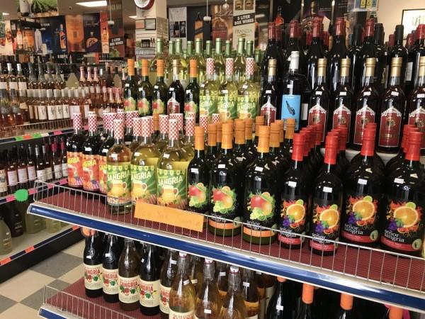 Catskill Liquors Catskill NY Interior
